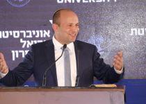 """""""מזל טוב לנו"""": אושר בכנסת חוק אוניברסיטת אריאל"""