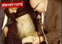 הרב צבי יהודה בקולו, מתנגד לעלייה להר הבית