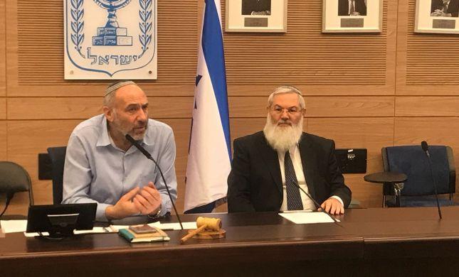 ישיבת מרכז הבית היהודי נדחתה עקב השלג