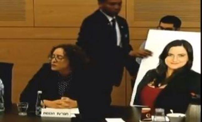 צפו: פארן הציבה את תמונת חברתה, והוצאה מהדיון