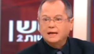 חדשות, חדשות פוליטי מדיני, מבזקים צפו: הסרטון שאמנון אברמוביץ' לא רוצה שתראו