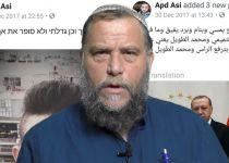 גופשטיין חושף: 'החברות' היהודיות של המחבל. צפו