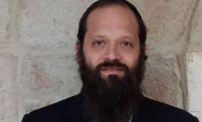 הזווית היהודית של תשלומי הארנונה