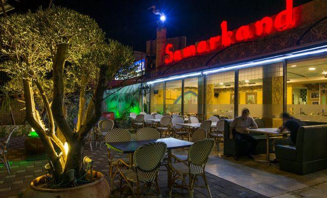 העיר מאבן, המנות - זהב | ביקורת מסעדות