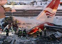 רוסיה: מטוס עם 71 אנשים התרסק סמוך למוסקבה