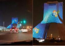 במקום מיצג אור: הטעות המביכה ששיגעה את איראן