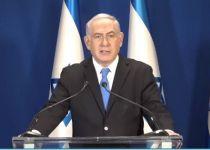 """נתניהו מגיב להפצצת הכור: """"מנענו מסוריה יכולת גרעינית"""""""