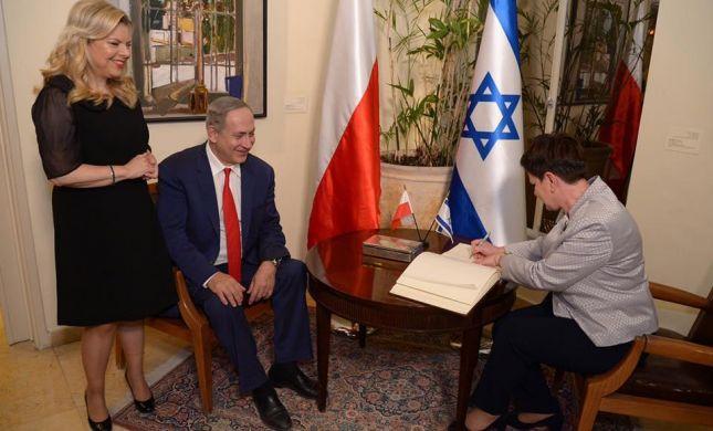 """משרד החוץ מגיב: """"מתנגדים בתוקף לחוק הפולני"""""""