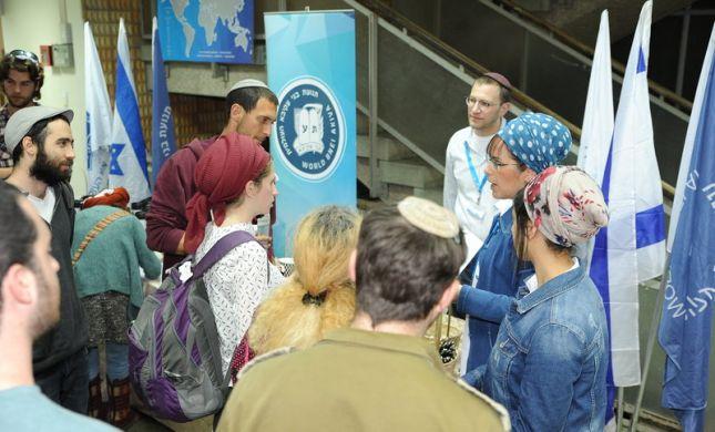 """""""אין לנו את הפריבילגיה לוותר על יהודי התפוצות"""""""
