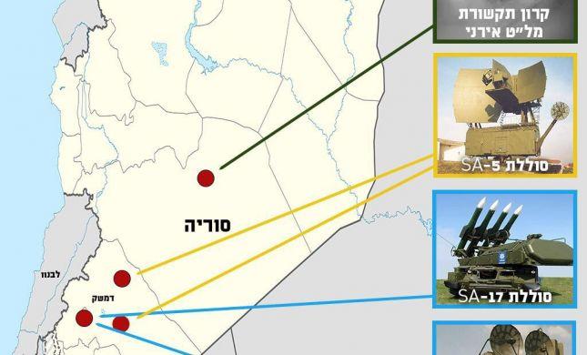 """אופס. דובר צה""""ל הוציא את הגולן משטח ישראל"""
