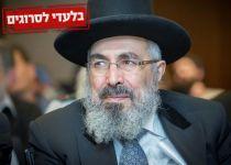 הרב ערוסי: להפסיק עם מנהג שבירת הכוס בחופה
