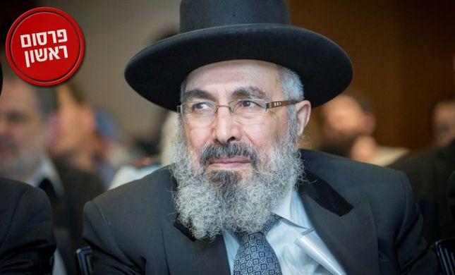 גורמים פוליטיים מקדמים 'תוכנית התנתקות' מהיהדות במדינה