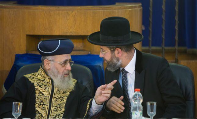 'מחטף': עימות חריג בין הרב דוד לאו לרב יצחק יוסף