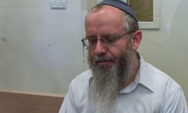 סוף לפרשה: עזרא שיינברג נשלח ל-7.5 שנות מאסר