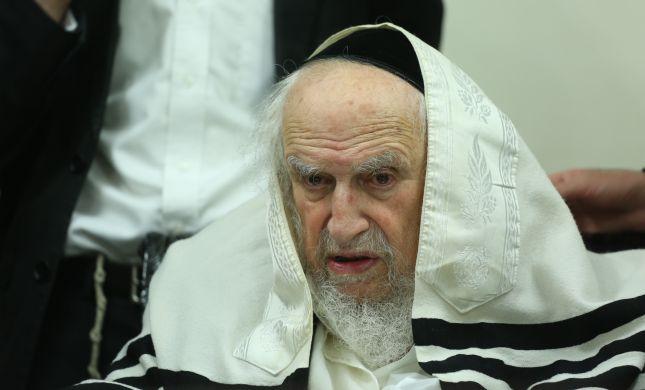 מנהיג 'הפלג הירושלמי' הרב שמואל אויערבך נפטר