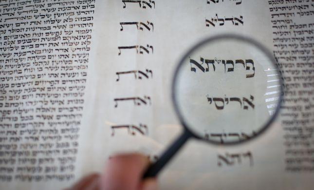קריאת מגילה ומשלוח מנות: הלכות החג לפי כל העדות