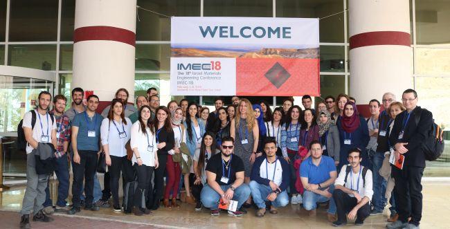 סטודנטים מעזריאלי בכנס IMEC הבינלאומי
