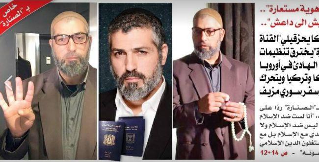 'שקרן':התכנית של צבי יחזקאלי מעוררת סערה בעולם הערבי