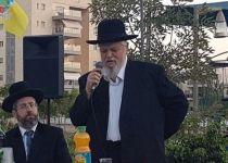 """ברוך דיין האמת: הרב יוסף אוחנה זצ""""ל"""