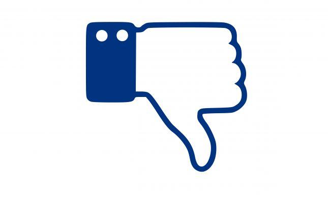 אנטי לייק: הכירו את הכפתור החדש של פייסבוק