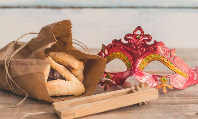איך לעבור את החג הזה בשלום גם כלכלית?