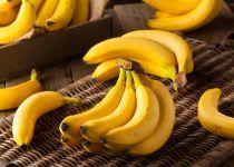 האם בקרוב כולנו נאכל בננה עם קליפה?