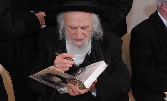 """סיפורים אישיים שסיפר לי הרב שמואל אוירבך זצ""""ל"""