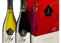 את היין הזה תביאו מתנה לחג: אור רייכרט לגם וממליץ