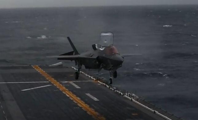כמו מסוק • מדהים: ה-F35b מבצע נחיתה אנכית. צפו