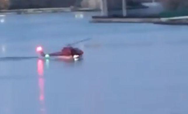 מסוק תיירים התרסק לתוך המים; 5 נהרגו. צפו בתיעוד