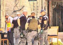 פצוע קשה מאוד בפיגוע דקירה בירושלים