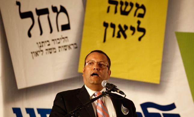 סופית: תיק החקירה נגד משה ליאון נסגר