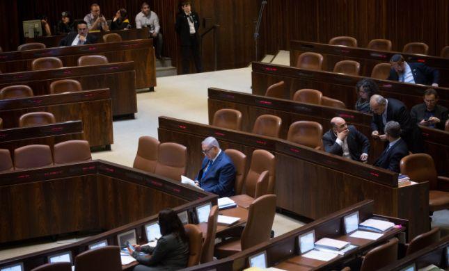 נתניהו ייעדר: הכנסת תקיים דיון מיוחד נגד חוק הלאום