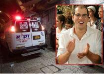 פיגוע הדקירה בירושלים: 8 עצורים בגין אי מניעת פשע