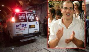 """חדשות, חדשות צבא ובטחון, מבזקים עדיאל קולמן הי""""ד נרצח בפיגוע הדקירה בירושלים"""