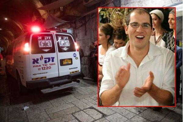 """עדיאל קולמן הי""""ד נרצח בפיגוע הדקירה בירושלים"""