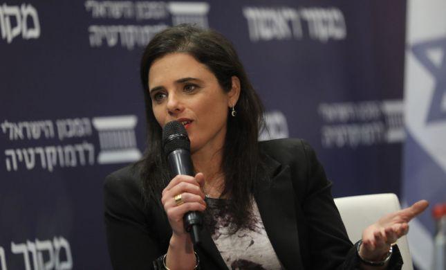 שקד חשפה: זו הסיבה שתמכתי בחוק ישראל היום