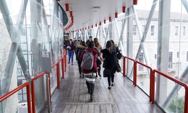 מדד פורבס: המכללה האקדמית הדסה ירושלים – הטובה בעיר