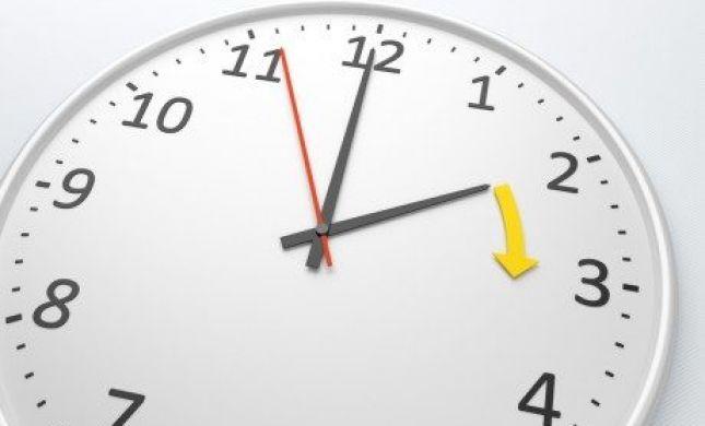 שימו לב: שעון החורף מגיע לסיומו