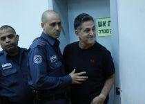 לאחר החשדות: כתב אישום הוגש נגד אביה של הכוכבת