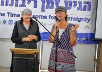 תנועת הריבונות נגד המנהל האזרחי: משתמשים בשקרים
