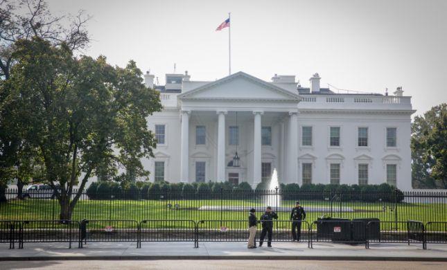 """דרמה בארה""""ב: יריות נשמעו באזור הבית הלבן"""