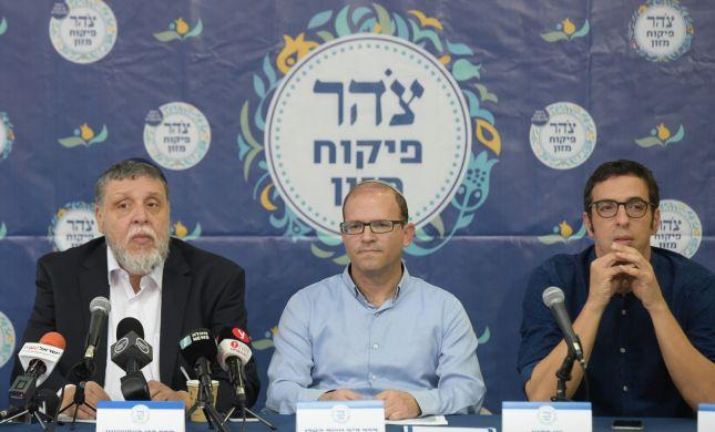 רבני צהר בעצומה נגד מיזם הכשרות של הארגון