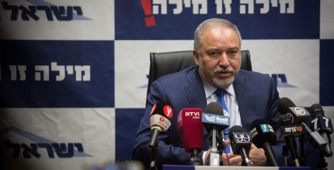 רשמית: ליברמן מתפטר מתפקידו כשר הביטחון