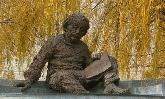 כינורו של אלברט אינשטיין נמכר בסכום דמיוני
