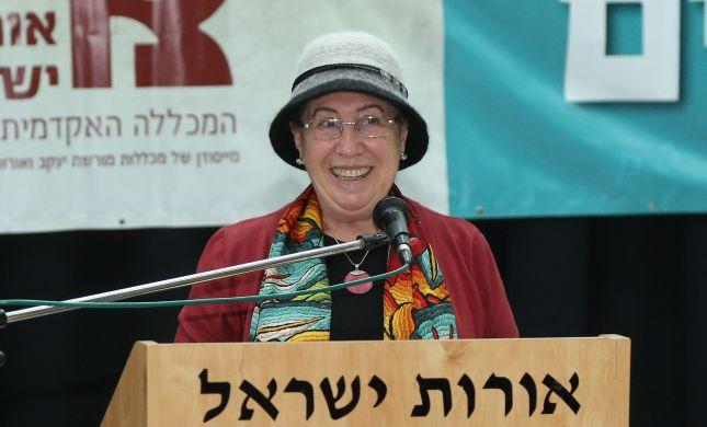 """הרבנית הנקין יוצאת נגד העתירה לבג""""צ בנושא בחינות נשים לרבנות"""