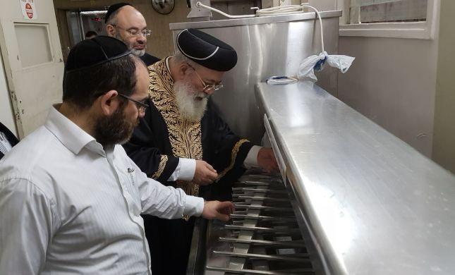 המרכז הרפואי 'הדסה הר הצופים' מכר את החמץ אצל הרב הראשי לירושלים