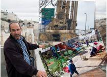 הקמת חניון האוטובוסים - סכנה לתושבים ולגני הילדים