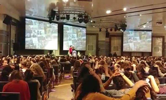 צפו: ברכת הכהנים ההמונית בכנס לימוד התורה לנשים