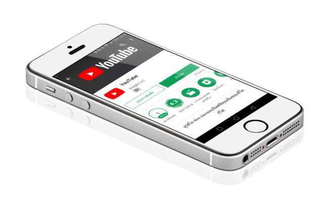 הגיע הזמן: יוטיוב תאפשר להוריד סרטונים מהרשת